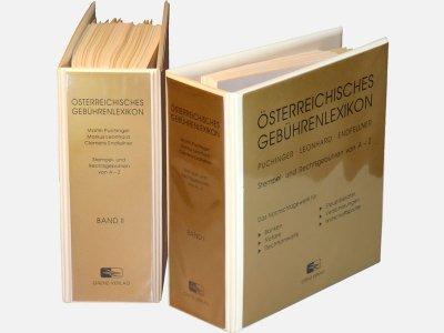 Österreichisches Gebührenlexikon